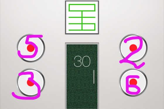 Dooors_3_App_Loesung_30