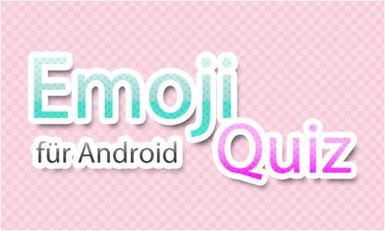 emoji quiz f r android appgel st. Black Bedroom Furniture Sets. Home Design Ideas